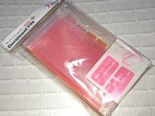 ファイルケース